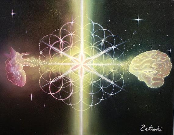 il 570xN.1769587674 h6v3 3 - NEW RECORD - Schuman frequency reached peak at 158 Hz. Discover this as huge, great opportunity for awakening - activating, boosting and achieving a consistent level of your Heart Coherence Vibration